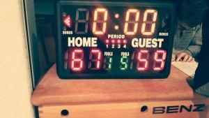 Siegerbild Heimspiel gegen USV Jena III